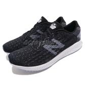 New Balance 慢跑鞋 MZANPBK 2E 寬楦 黑 灰 針織鞋面 輕量緩震 慢跑鞋 男鞋【ACS】 MZANPBK2E