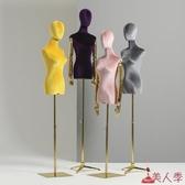 模特 展示架道具擺件女女裝店彩色架子櫥窗高檔婚紗拍照假人體服裝 【美人季】yj