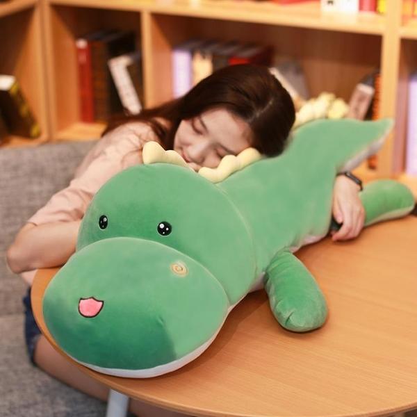 毛絨玩具 可愛恐龍床上公仔睡覺抱枕長條枕【奇趣小屋】