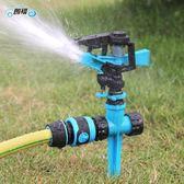 店長推薦▶朗祺園藝噴頭草坪農用澆水噴灌自動旋轉園林花園灑水器自動灌溉