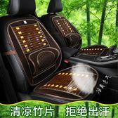 夏季竹片汽車腰靠腰墊夏天透氣腰靠背靠墊正副駕駛座椅坐墊YYP ciyo黛雅