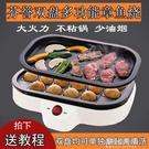 章魚小丸子機器家用電熱章魚燒機烤盤商用做蝦扯蛋鵪鶉蛋工具煎鍋  【全館免運】