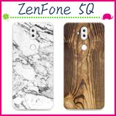 Asus ZenFone 5Q 6吋 ZC600KL 木紋系列手機殼 自然系保護套 石紋手機套 TPU保護殼 仿木紋後蓋