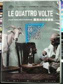 影音專賣店-P07-228-正版DVD-電影【靈魂的四段旅程】-朱塞佩富達 納札雷諾