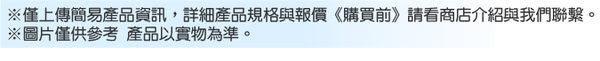 Oserio 歐瑟若 體脂計 FLG-756 (水漾藍)