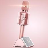 麥克風?雅蘭仕 全民K歌神器手機麥克風無線藍牙家用唱歌兒童話筒音響一體電腦 全館免運