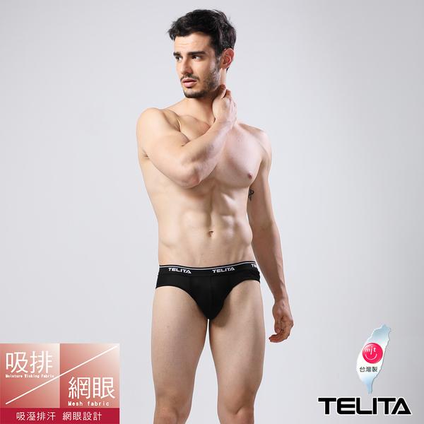 男內褲【TELITA】吸溼涼爽運動三角褲 黑色