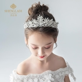 兒童皇冠頭飾公主女童王冠水晶愛莎冰雪奇緣韓國水鑚小孩生日發箍