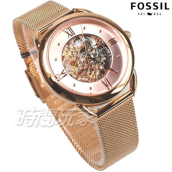 FOSSIL TAILOR 羅馬時刻 玫瑰金電鍍 不鏽鋼 透視 鏤空 機械錶 女錶 米蘭帶 ME3165