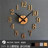 壁貼創意時鐘 DIY立體簡約數字款靜音掛鐘 鏡面黑 木紋 居家店牆面佈置北歐風設計時鐘-米鹿家居