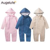 長袖連身衣 連帽 空氣棉 拉鏈造型 男寶寶 女寶寶 爬服 哈衣 Augelute Baby 47026