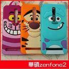 華碩zenfone2 卡通手機殼...