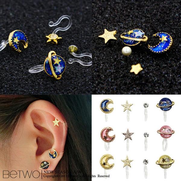 彼兔 betwo.耳環 QMD*個性宇宙星球月亮亮鑽珍珠耳釘耳夾式耳環【3001-AN21】06030158現貨