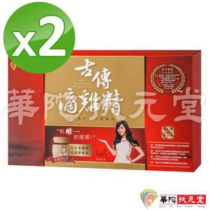 【華陀扶元堂】古傳滴雞精2盒(10瓶/盒)