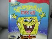 【書寶二手書T3/兒童文學_ZBT】Spongebob Pops Up!_Banks, Steven/ Martinez