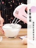 打蛋器 志高電動打蛋器家用烘焙工具大功率迷你手持打發奶油機和面攪拌器 夢藝