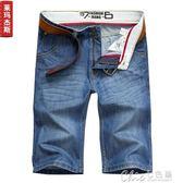 夏裝男士青年牛仔短褲男薄款直筒牛仔中褲大碼