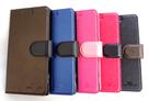 【三亞科技2館】三星 Galaxy C9 Pro / C900Y 雙色側掀站立 皮套 保護套 手機套 手機殼 保護殼 手機皮套