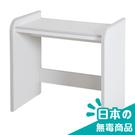 書櫃 收納櫃【收納屋】小木偶兒童桌-白&DIY組合傢俱
