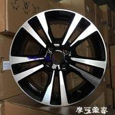 新款勁客原改裝款16寸鋁合金輪轂運動款勁客汽車輪轂鋼圈胎鈴全新 igo摩可美家