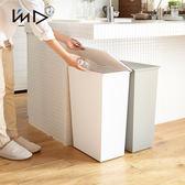 【 岩谷Iwatani 】寬型可分類掀蓋式垃圾桶36L 附輪