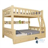 子母床 全實木兒童床上下床雙層床高低床上下鋪木床雙層成人子母床多功能T 多色