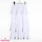 【SHOWCASE】韓版唯美多層細褶顯瘦A字中長裙(白)