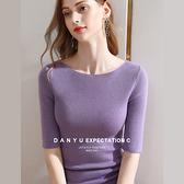 一字肩羊毛針織衫內搭中袖素色(三色S-3XL可選)/設計家 AL510109