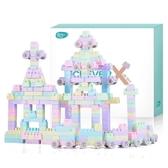 積木塑料玩具3-6周歲2男孩益智兒童拼裝女孩子7-8兒童9拼插智力10