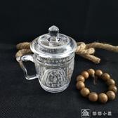 佛教用品佛堂供杯圣水杯大悲水供水杯大悲咒供佛凈水杯 新年禮物