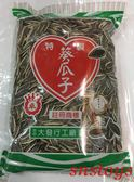 sns 古早味 懷舊零食 大發葵瓜子(卓 )瓜子 特製 葵瓜子 超大顆葵瓜子  600g