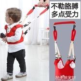 女孩不勒胳膊防勒牽引繩學步帶護腰型寶寶薄款省力行走小孩背帶式 交換禮物