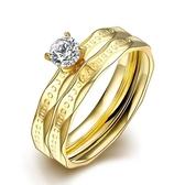 鈦鋼戒指 鑲鑽-精美璀璨雙環套戒生日情人節禮物女飾品73le230【時尚巴黎】