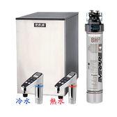 《愛惠浦EVERPURE》【HS288】智能雙溫廚下型冷熱飲水設備【搭配BH2淨水系統】【可除鉛】