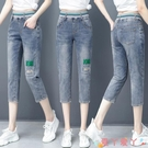 七分褲 薄款牛仔褲女夏季新款鬆緊高腰顯瘦直筒小腳七分褲寬鬆哈倫褲 愛丫 新品