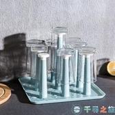 買2送1 杯子架晾杯架置物托盤放茶杯咖啡掛架創意收納瀝水杯【千尋之旅】