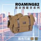 【現貨】ROAMING 82 都市漫遊者系列 Jenova 吉尼佛 側背包 斜背包 可放一機兩鏡 英連公司貨 (中)