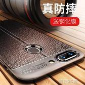 OPPO手機殼 oppor15手機殼r15x oppor17pro全包 酷動3C