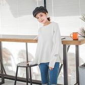 OrangeBear《FA1208》素色微笑印花造型落肩針織寬鬆上衣.2色--適 XL~6L