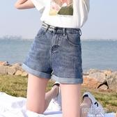 牛仔短褲女夏季2020新款高腰顯瘦百搭彈力外穿a字寬鬆韓版熱褲潮 韓語空間