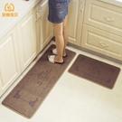 廚房地毯  廚房地墊長條防油腳墊衛浴防滑門口吸水門墊臥室地毯 MKS交換禮物