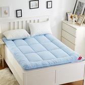 加厚1.5m1.8m米床墊榻榻米折疊防滑單人雙人床褥子學生宿舍墊被子 巴黎春天