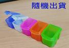 可以拆/可組裝的藥盒 可以多格拼裝 一格...