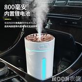車載加濕器空氣凈化器霧化香薰噴霧機汽車用氧吧消除異味車內飾品 快速出貨
