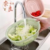 塑膠雙層洗菜籃瀝水籃家用果盤圓形洗菜盆水果籃