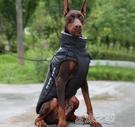 寵物服 狗狗衣服裝金毛加厚拉布拉多格力杜賓中大型犬寵物衣 快速出貨