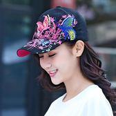 韓版棒球帽遮陽帽子女士春秋季戶外運動太陽帽休閒防曬鴨舌帽夏天   LannaS