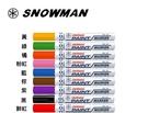 【奇奇文具】SNOWMAN FCP-12細油漆筆1.2mm (12支)