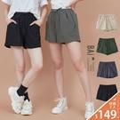 短褲 純色不規則壓紋綁帶鬆緊棉麻短褲S-...