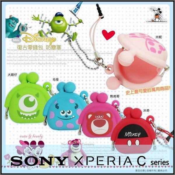 ☆正版迪士尼 復古珠扣零錢包 防塵塞吊飾/耳機塞/Sony Xperia C3 D2533/C4 E5353/C5 E5553